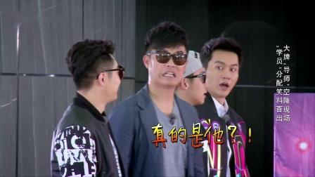 奔跑吧兄弟:邓超居然成为音乐嘉宾出场,跑男团集体逃跑