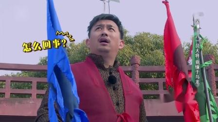 极限挑战:岳云鹏自己赶出乌龙事件,自己把自己给淘汰了