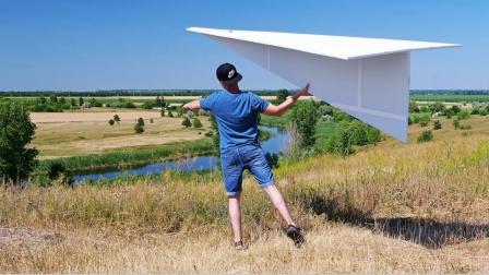 世界上最大的纸飞机,小伙成功制造,它能起飞吗?