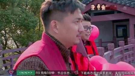 极限挑战:宋小宝站到高处观察形势,罗志祥直接主动出击