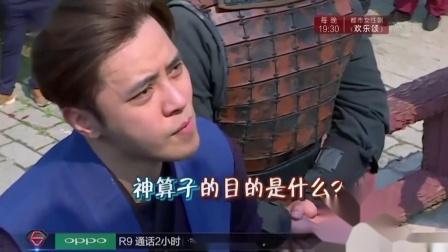 极限挑战:宋小宝演技太牛了骗过王迅,导致吴国灭亡了