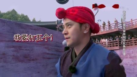 极限挑战:罗志祥太惨烈被五个人围攻,最后葡萄串气球也升天了