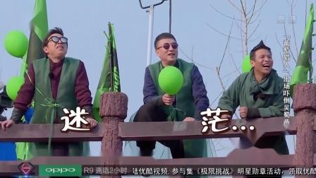 极限挑战:罗志祥故意捡了一块免战牌,导演组直接拆穿他的谎言