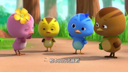 萌鸡小队:欢欢去拿回自己的球,小猫不乐意了,非要说是它的!