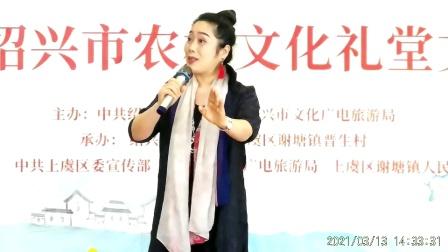 王伟萍演唱:越剧浪迹天涯乐队老师现场合作