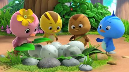 萌鸡小队:欢欢太调皮,发现了一个石头,结果鸟蛋和石头分不清了