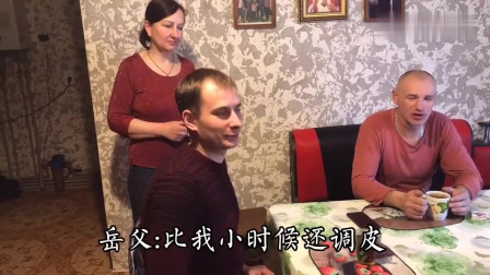 俄罗斯女友一家是农村人,丈母娘一人养活全家,中国女婿看着心酸
