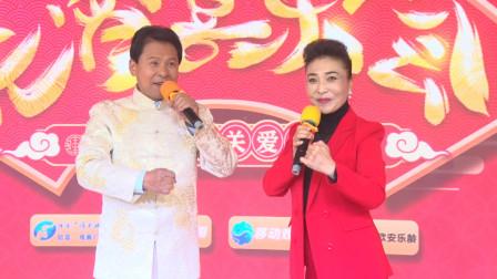 国家一级演员刘海功、金丽丽合作演唱豫剧《朝阳沟》双上山选段