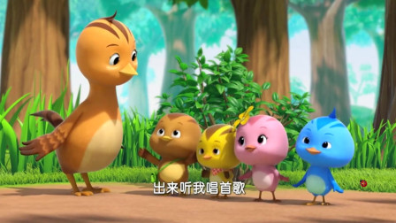 萌鸡小队:竹节虫也爱跳舞,听见歌声就忍不住,从树枝上跳下来!