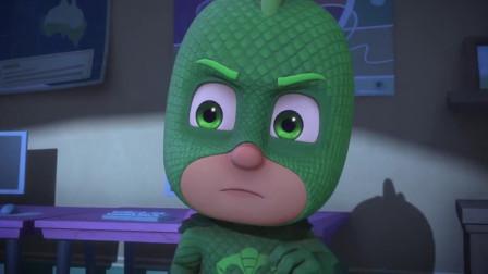 睡衣小英雄:凯文很不同,自己想当好狼孩,做好自己事情就可以