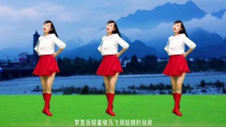 网红32步广场舞《雪山姑娘》被纯净空灵的声音迷住了