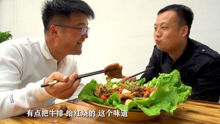 适合炖的雪花牛排,雪花牛仔骨一次做四斤,朋友拿来当饭吃,过瘾