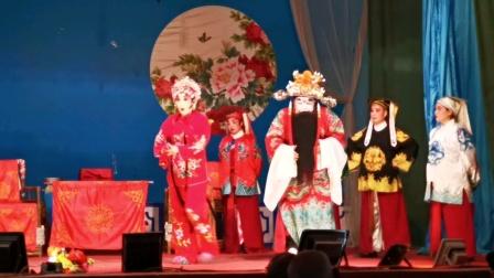 《程夫人闹朝》,郫县振兴川剧团2021.03.29演出,杨英主演程夫人,全团合演。