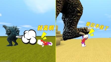 迷你世界:奥特曼的打脸瞬间,欧布被怪兽臭死,迪迦被踩在脚底下