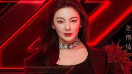 王鸥起诉第一季浪姐赞助商梵蜜琳赔偿30万,大佬很生气出道无望