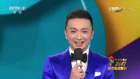 2017年央视《春节联欢晚会2》于合滨上传