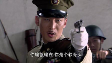 上将和军长叫板,军长抬手两枪霸气干废上将,太解气!