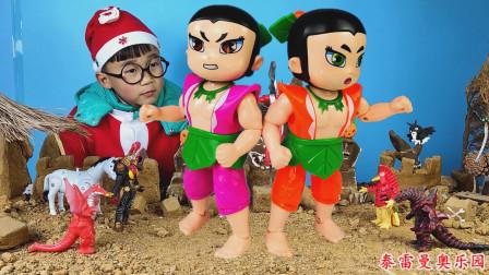 小泽呼叫葫芦娃兄弟营救泰罗奥特曼,他们一起打败了四个怪兽