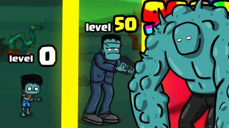 僵尸快跑:这游戏跑的慢就会被怪物啃掉小脑袋哦
