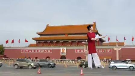 彬县广场舞《金陵谣》