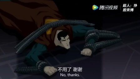 动漫超人—真人超人被绑虐