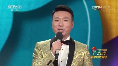 2017年央视《春节联欢晚会4》于合滨上传