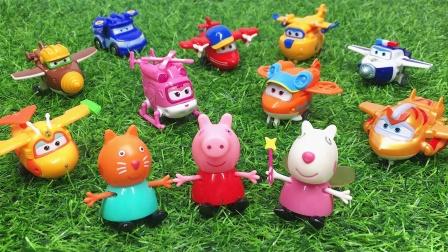 小猪佩奇和朋友认识一堆的超级飞侠新成员