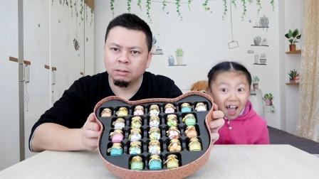 """父女开箱""""小熊许愿糖"""",颜值太高了,桐桐舍不得吃!"""