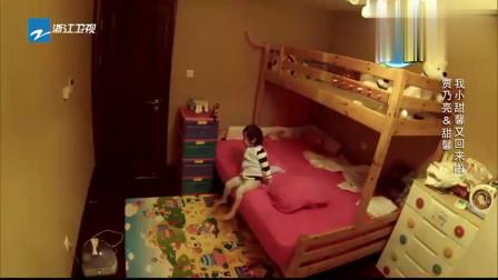 甜馨一大早起床大哭,贾乃亮赶紧冲出去,甜馨:哎呀妈呀