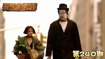 炉石传说:【天天素材库】 第240期