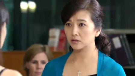 婚姻时差:吴婷思想保守,看到国外女儿穿着后,直接一巴掌扇过去
