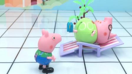 小猪一家没人陪乔治,乔治生气藏起来了