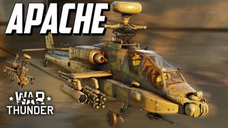 游戏宣传片:战争雷霆-阿帕奇(Apache)攻击直升机_机译字幕(3281)