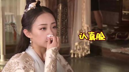 哪吒降妖记:吴佳怡与蒋依依对台词,认真的样子我以为她在警告她
