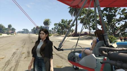 GTA5:俩美女第一次登上佩里科岛
