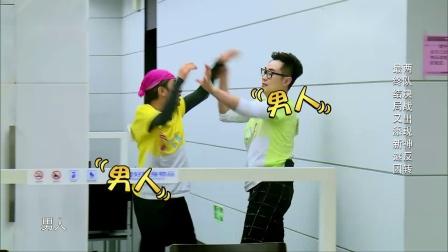 奔跑吧兄弟:萧敬腾打算牺牲王祖蓝拿到线索,大鹏要开始动手了