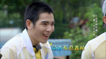 奔跑吧兄弟:李晨玩游戏吓哭了但是水保住了,姚晨求秘诀