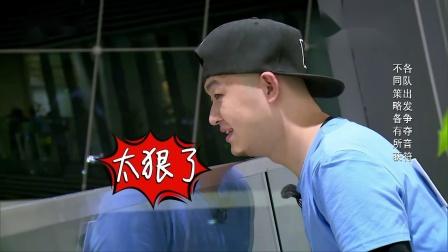 奔跑吧兄弟:王祖蓝要和吉克隽逸单挑了,只会欺负女人