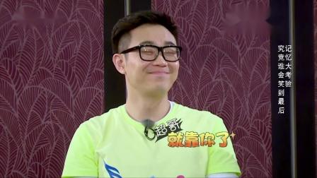 奔跑吧兄弟:王祖蓝学习金星说完美,众人都被他逗笑了