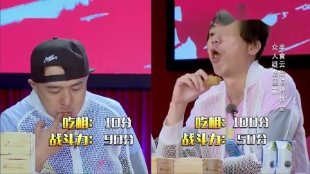 奔跑吧兄弟:郑恺和王祖蓝太聪明想到游戏结论,萧敬腾还啥也不懂