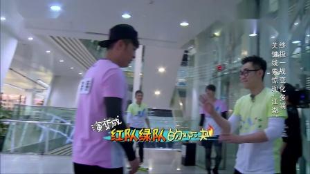 奔跑吧兄弟:陈赫居然发现会飞的雨神,萧敬腾运动能力太强了