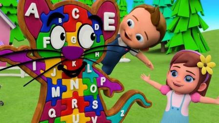 拼图游戏 给老鼠的身体拼上ABC