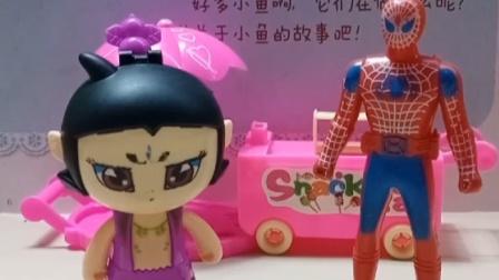 蜘蛛侠,我请教你一个问题