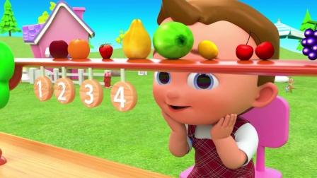 74集 学习水果和数字 育儿早教启蒙益智