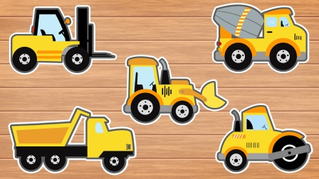 学习认识 压路机 水泥搅拌车等多种工程车