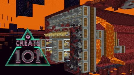 Create101《Ep20 真三防盾构机》我的世界机械动力多模组生存实况视频 安逸菌解说