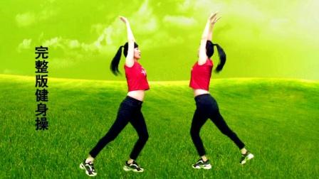 健身操《小苹果》跟着正背面运动,驱赶胃胀,疏通经络