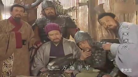 三国演义:孟获请来藤甲兵刀剑不入,诸葛亮看了半天,决定火攻