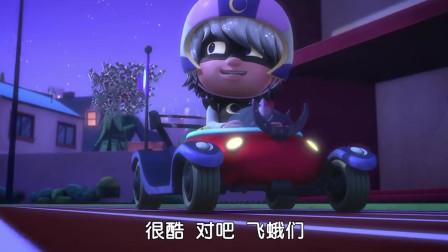 睡衣小英雄:月之女也有属于自己的车啦,给她开心坏了