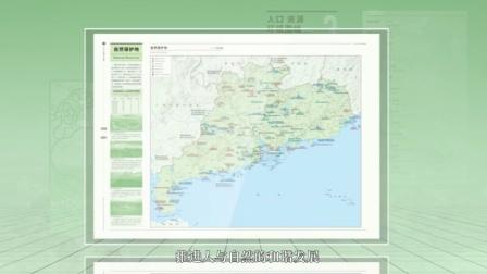 壮阔珠江潮,图绘发展史